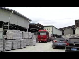 古田县新隆华石材有限公司